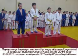 sorevnovaniya_2016_13