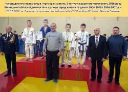 sorevnovaniya_2016_15
