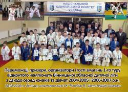 sorevnovaniya_2016_18